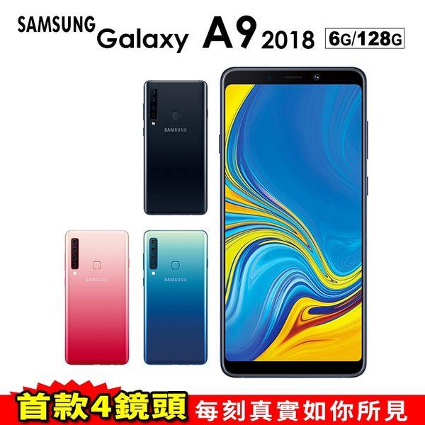 Samsung Galaxy A9 6G/128G 智慧型手機 24