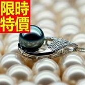 珍珠項鍊 單顆11-11.5mm-生日情人節禮物俏麗知性女性飾品53pe21【巴黎精品】