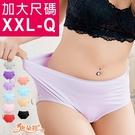 【 唐朵拉 】中大尺碼2L(XXL)-Q高腰優質觸感透氣棉為豐滿姐妹設計伸縮性佳/女三角內褲(332)