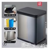 智慧垃圾桶智慧感應式不銹鋼垃圾分類垃圾桶家用廚房家庭辦公室用免腳踏雙桶YJT 【快速出貨】