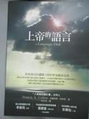 【書寶二手書T5/宗教_LGX】上帝的語言_法蘭西斯.柯林斯