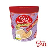 【CIAO】啾嚕肉泥-鮪魚綜合口味14g*60條SC-139(D002B68)