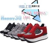 休閒舒適亮麗內增高絨皮厚底鞋外出鞋-黑/灰/紅33-39【AAA0180】預購