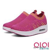 休閒鞋 超輕量撞色透氣飛織休閒鞋(桃紅) * 0101shoes  【18-3902r】【現+預】