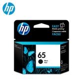 HP N9K02AA (NO.65) 黑色墨水匣