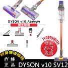 現貨 Dyson Cyclone V10...