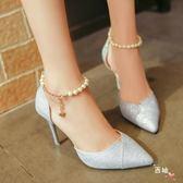 高跟鞋女串珠尖頭銀色女鞋細跟單鞋正韓百搭鞋子 萊爾富免運