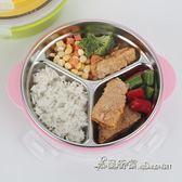 不銹鋼圓形飯盒 分格中小學生便當盒分隔兒童餐盤【米蘭街頭】