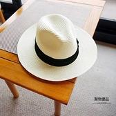 春夏遮陽帽女士巴拿馬爵士帽大沿沙灘帽編織草帽禮帽【聚物優品】