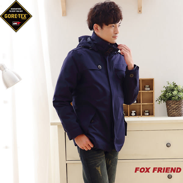 JORDON 橋登 JD1105-深藍 男GORE-TEX二件式外套 都會款 保暖羽絨外套/防水外套/防風外套/保暖防水大衣