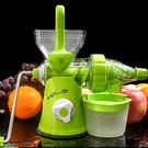 PUSH!廚房用品渣汁分離營養保留良好的...