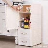 兒童衣櫃收納櫃塑料寶寶簡易雙開門整理櫃嬰兒玩具抽屜式儲物櫃子 開春特惠 YTL
