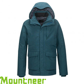 【Mountneer 山林 男款 防水保暖羽絨外套《海藍》】22J15/90羽絨/10羽毛/750FP