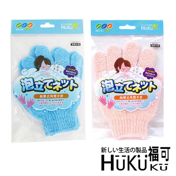 【福可】去角質手套(隨機出貨) ◆86小舖 ◆