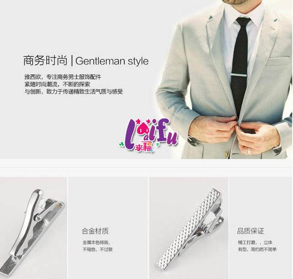 ★草魚妹★k967窄版領帶夾領帶夾領夾超新款適用窄領帶,售價99元