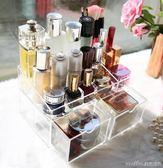 大號化妝品整理盒收納盒透明家用口紅護膚品架亞克力桌面梳妝台 美芭