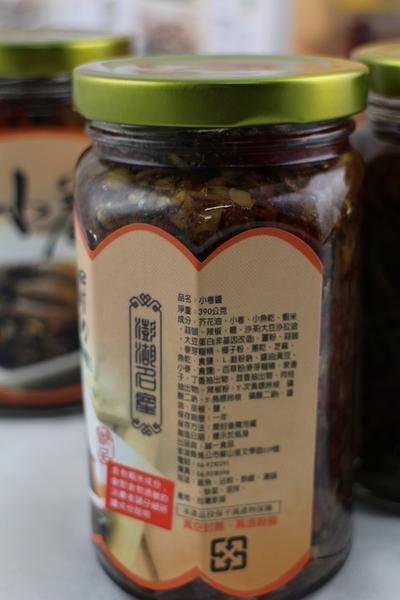 澎湖特產干貝醬.小卷醬.誠一食品450g澎湖醬.伴手禮.萌萌豬生活館