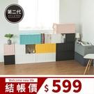貨櫃椅 第二代 收納 露營野餐【R013...