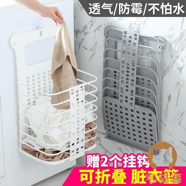 可折疊掛式髒衣籃家用玩具收納筐墻壁衛生間洗衣籃髒衣簍【宅貓醬】