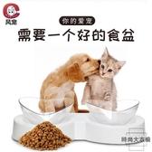 貓碗保護頸椎斜口單碗雙碗貓糧碗貓食盆傾斜狗飯盆【時尚大衣櫥】