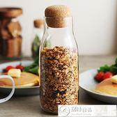 儲物罐 日式玻璃密封罐軟木塞茶葉罐咖啡牛奶瓶廚房收納瓶食品雜糧儲物罐    居優佳品igo