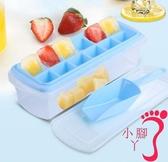 製冰器冰快模具方塊制冰器宿舍小型冰塊冰格硅膠雪碧制冰神器雪糕家用