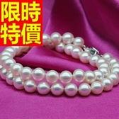 珍珠項鍊 單顆9-10mm-生日情人節禮物性感浪漫女性飾品53pe22[巴黎精品]