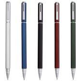 送雷射刻字【飛龍 Pentel 鋼珠筆】PENTEL BLP665  六角極速鋼珠筆