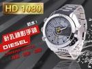 『時尚監控館』高畫質 內建4G手錶 針孔...