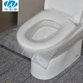 加厚加大防水一次性馬桶套坐便墊塑料坐廁用衛生膜旅行家用裝 街頭布衣