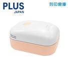 PLUS 桌上吸塵器 VC-001AI 粉色 (個)