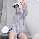 防曬衣防曬衣女2020新款長袖韓版仙女短款防曬衫白色百搭薄外套女防曬服 伊蒂斯