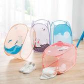 2個裝 家用臟衣籃可摺疊卡通清新動物大容量臟衣服藍收納筐收納簍 igo 茱莉亞嚴選