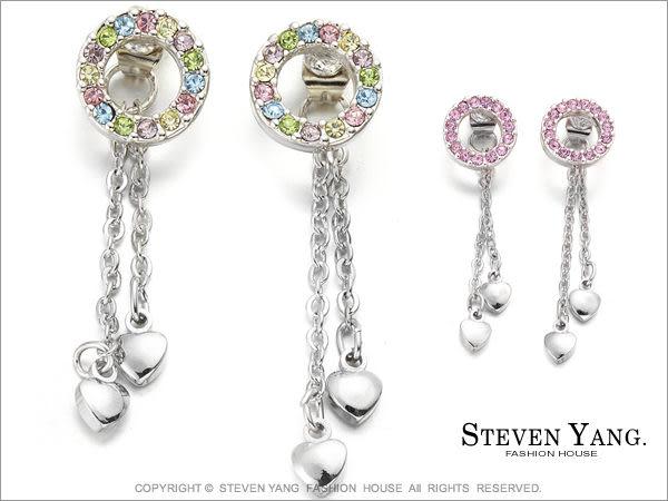 耳環 正白K飾「花漾女孩」耳針式 流蘇耳扣設計 一對價格 三款任選