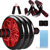 健腹輪腹肌輪套裝男士女士訓練器收腹部健身器材家用減肚子滾滑輪 QQ4211『樂愛居家館』