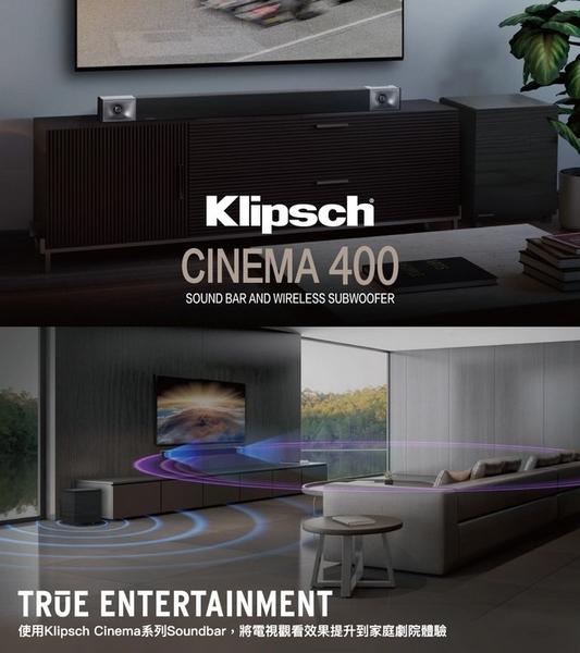 送山水快煮壺+ 光纖線【美國Klipsch】2.1聲道 無線超低音聲霸 家庭劇院組 Cinema 400