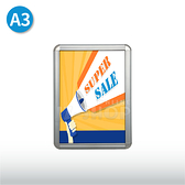 A3壁掛式拍拍框 展示看板 可掀式海報框 公布佈告
