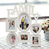 6寸FAMILY連體相框照片墻一體框韓式創意擺臺可掛墻免費洗照片