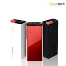Coverbank-鴻海製造 雙輸出 6000mAh行動電源