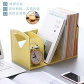 書架創意塑料兒童桌面小書架簡約現代桌上書本文件收納架簡易桌面書架【快速出貨】JY