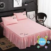 (聖誕交換禮物)床單夏季席夢思素色床裙床罩單件棉質防滑床笠床單床套1.8/1.5/2.0m米