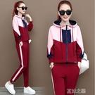 運動套裝-女裝韓版寬鬆休閑運動服套裝女大碼衛衣時尚兩件套 夏沫之戀