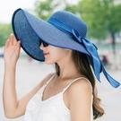 遮陽帽 夏天防曬防紫外線可折疊大檐太陽海灘遮陽帽戶外草帽子