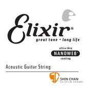 美國Elixir NANOWEB 磷青銅 14124 零弦單一條吉他弦(.024)民謠吉他第三弦/G弦【進口弦專賣店】