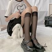 買1送1 小腿襪襪子女jk中筒夏季長筒半筒絲襪日系【愛物及屋】