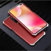 小米紅米 K30 / K30 Pro 金屬手機殼 SOLACE TPU 金屬邊框 個性創意保護套