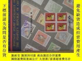 二手書博民逛書店06014〈中華人民共和國郵票目錄〉1994年.彩版.大32開.