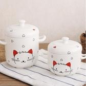 燉盅 骨瓷陶瓷燉盅碗單1-2人日式隔水燉燕窩雙蓋雙耳養生湯盅燉罐帶蓋 暖心生活館