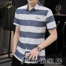 襯衫 襯衫男短袖韓版潮流夏季休閒寸衫青年修身帥氣橫條紋襯衣男裝299 17俏俏