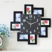 時鐘相框 個性時鐘相框時尚創意客廳掛錶臥室田園藝術靜音20英寸掛鐘 YJT 【創時代3c館】